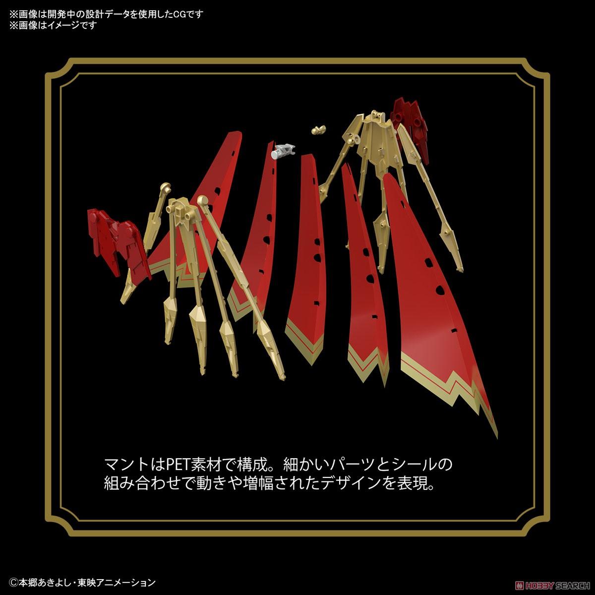 Figure-rise Standard Amplifie『デュークモン』デジモンテイマーズ プラモデル-005
