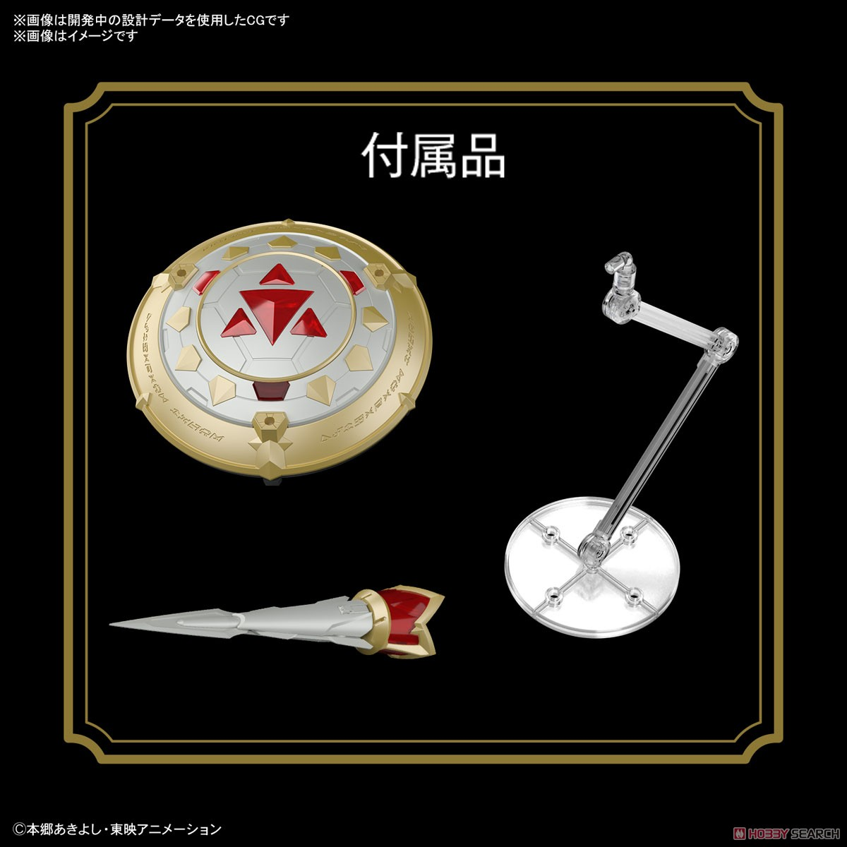 Figure-rise Standard Amplifie『デュークモン』デジモンテイマーズ プラモデル-007