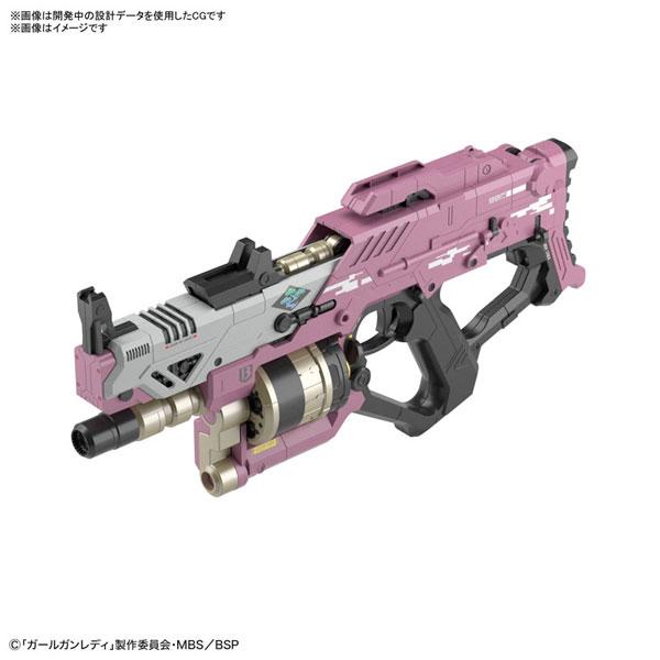 ガールガンレディ『ブラストガールガン Ver.ブラボータンゴ』GGL 1/1 プラモデル