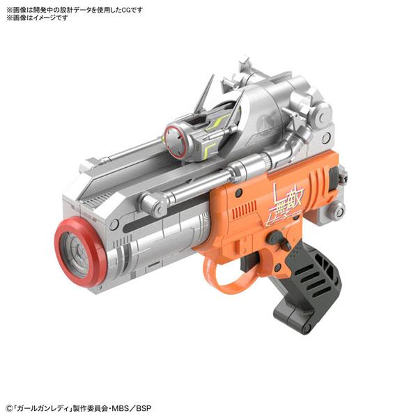 ガールガンレディ『チェンジガールガン Ver.アルファタンゴ』GGL 1/1 プラモデル
