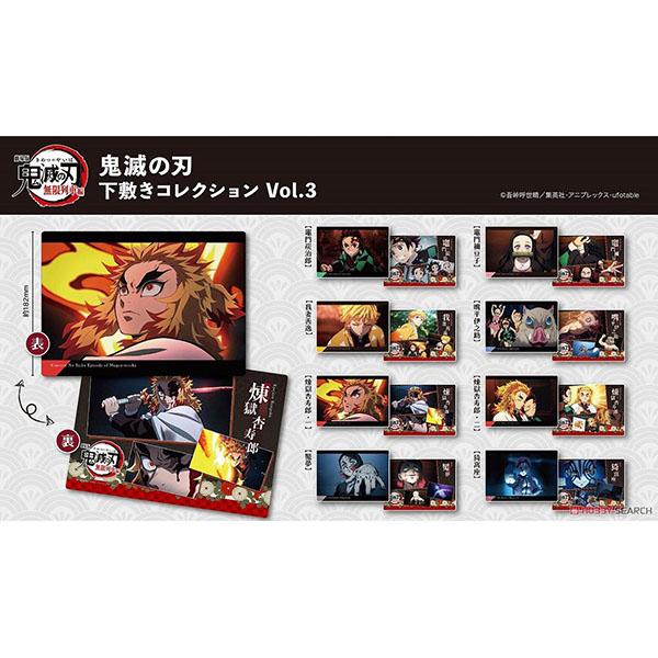 鬼滅の刃『鬼滅の刃 下敷きコレクションVol.3』12個入りBOX