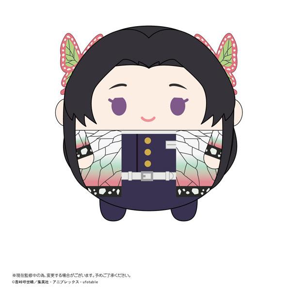 鬼滅の刃『ふわコロりん5』6個入りBOX-004