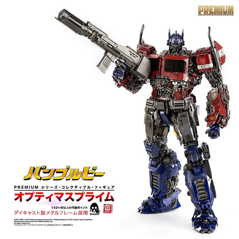 BUMBLEBEE『PREMIUM Optimus Prime(プレミアム オプティマスプライム)』映画バンブルビー 可動フィギュア-001
