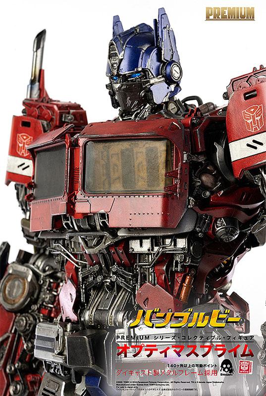BUMBLEBEE『PREMIUM Optimus Prime(プレミアム オプティマスプライム)』映画バンブルビー 可動フィギュア-006