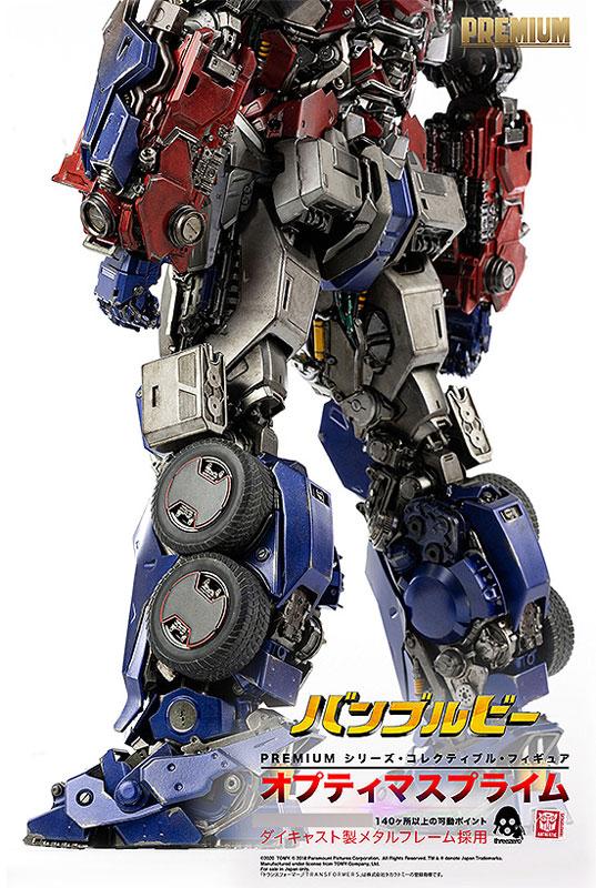 BUMBLEBEE『PREMIUM Optimus Prime(プレミアム オプティマスプライム)』映画バンブルビー 可動フィギュア-008