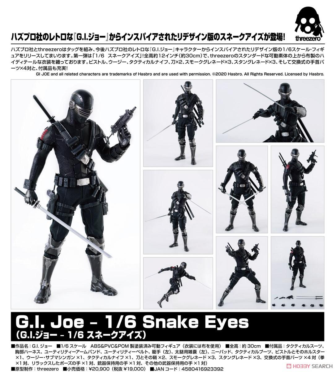 G.I.ジョー『スネークアイズ(Snake Eyes)』G.I. Joe 1/6 可動フィギュア-011