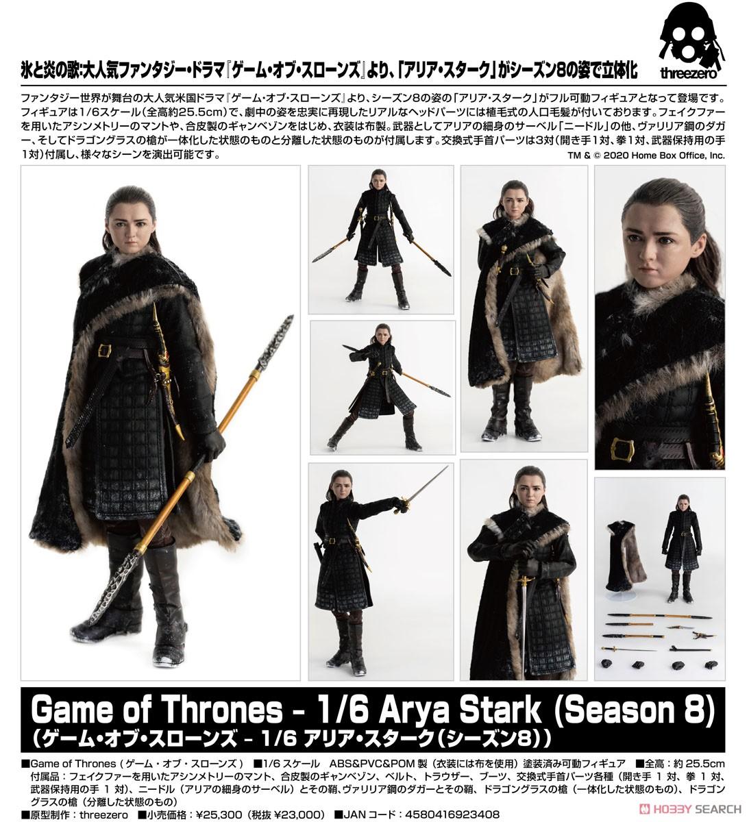 Game of Thrones『アリア・スターク(Arya Stark)シーズン8』ゲーム・オブ・スローンズ 1/6 可動フィギュア-009