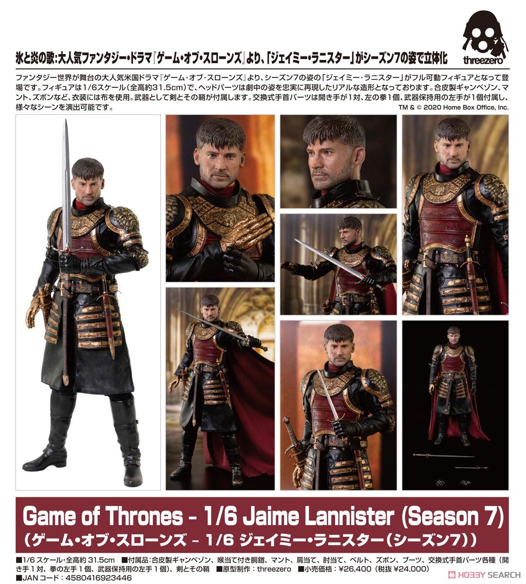 Game of Thrones『ジェイミー・ラニスター(Jaime Lannister)シーズン7』ゲーム・オブ・スローンズ 1/6 可動フィギュア-010
