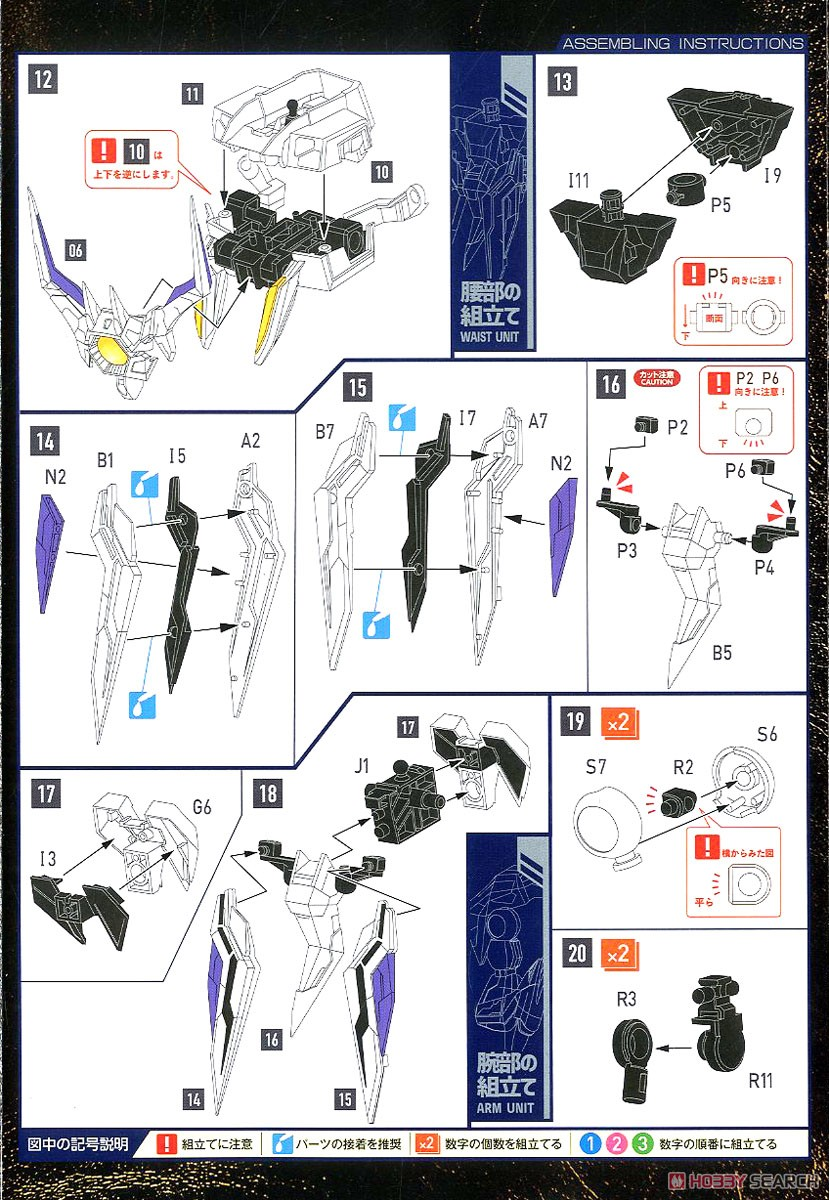 【再販】MODEROID『グレートゼオライマー』冥王計画ゼオライマー プラモデル-019