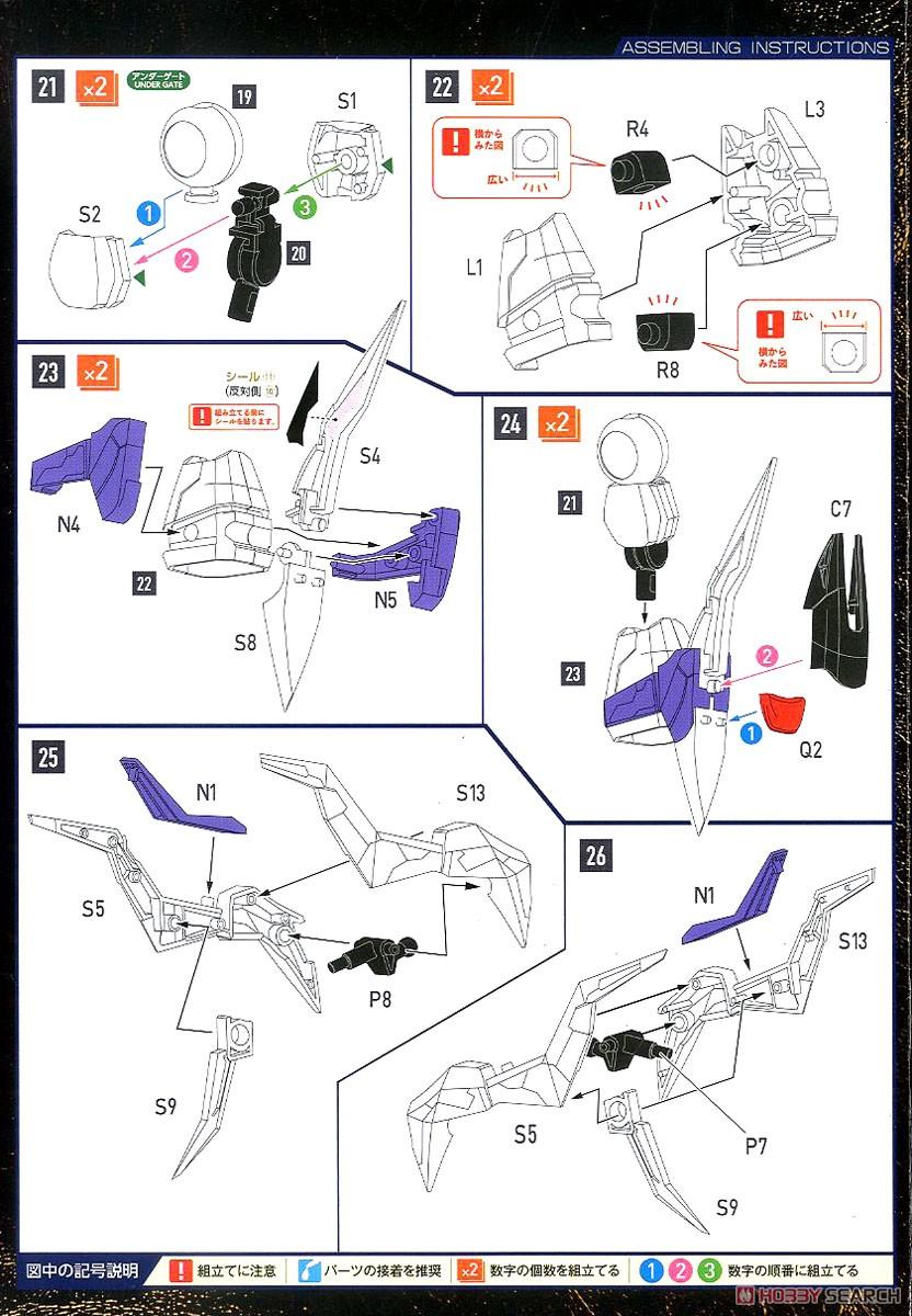 【再販】MODEROID『グレートゼオライマー』冥王計画ゼオライマー プラモデル-020