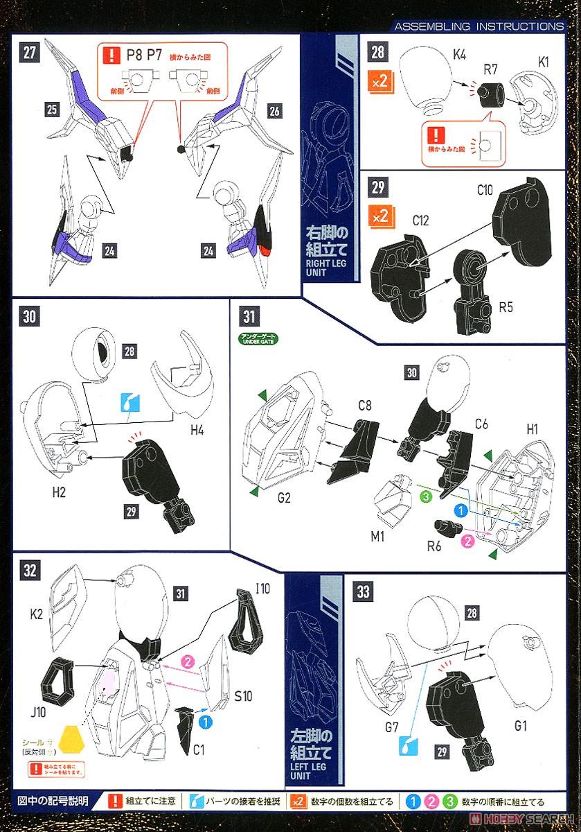 【再販】MODEROID『グレートゼオライマー』冥王計画ゼオライマー プラモデル-021