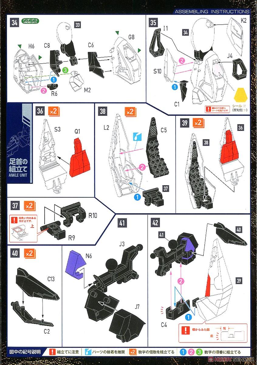 【再販】MODEROID『グレートゼオライマー』冥王計画ゼオライマー プラモデル-022