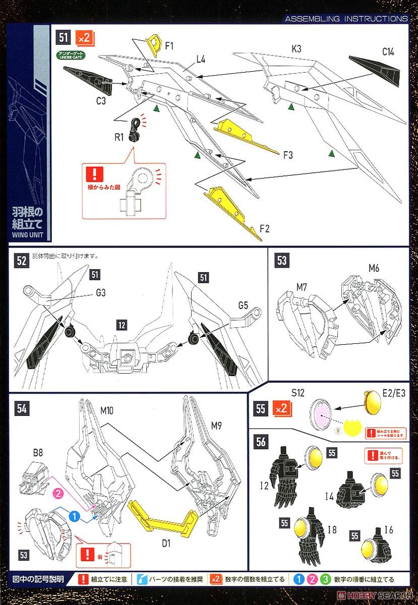 【再販】MODEROID『グレートゼオライマー』冥王計画ゼオライマー プラモデル-024