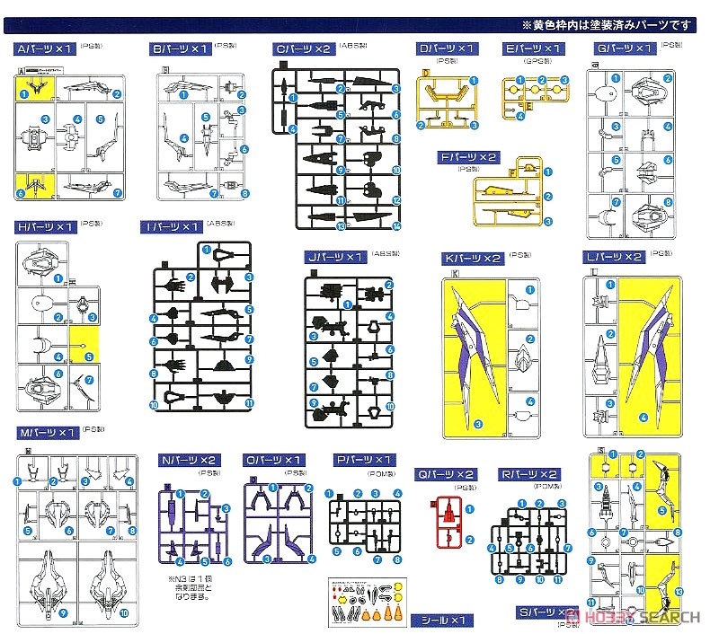 【再販】MODEROID『グレートゼオライマー』冥王計画ゼオライマー プラモデル-026
