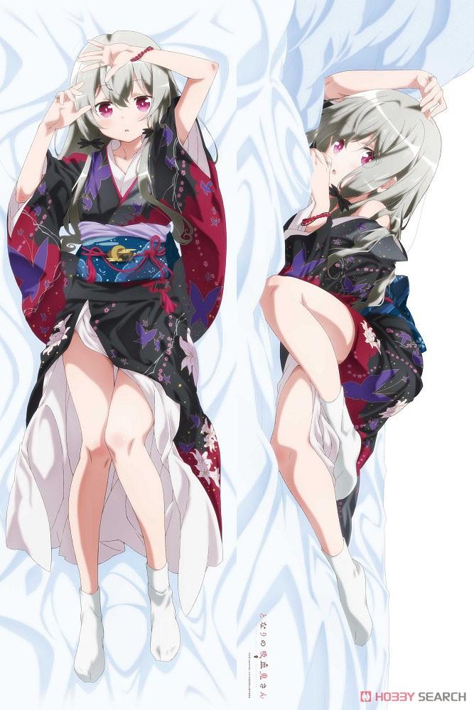 【スムース版】となりの吸血鬼さん『灯(着物)』描き下ろしスムース抱き枕カバー-002