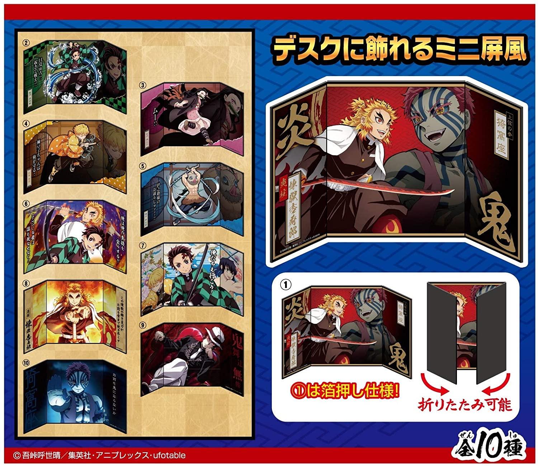 【食玩】鬼滅の刃『鬼滅の刃 ミニ屏風コレクション2』10個入りBOX-002
