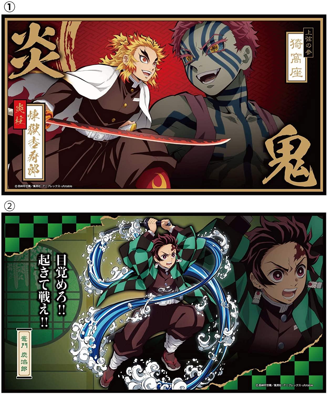【食玩】鬼滅の刃『鬼滅の刃 ミニ屏風コレクション2』10個入りBOX-003