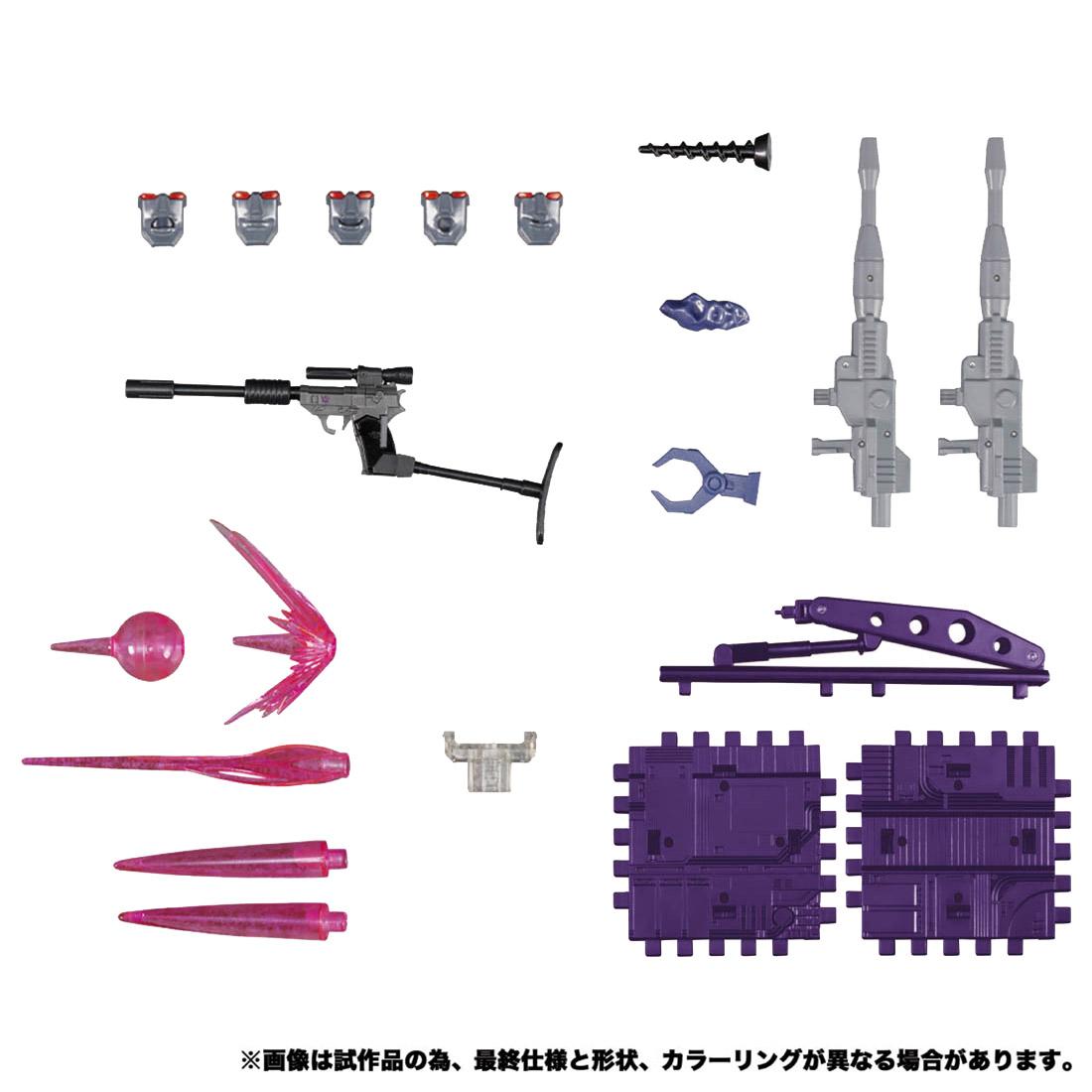 マスターピース『MP-52 スタースクリームVer.2.0』トランスフォーマー 可変可動フィギュア-009