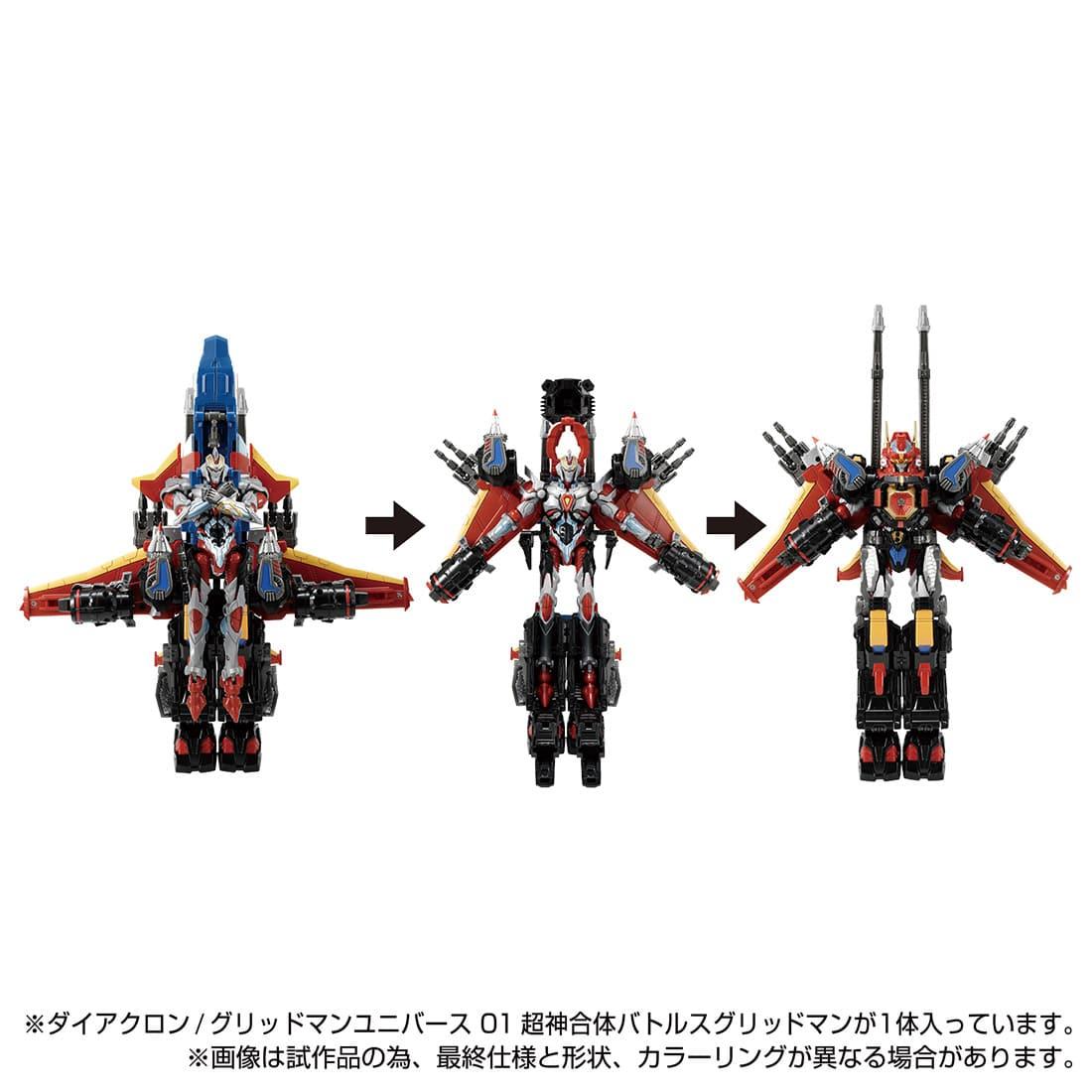 ダイアクロン / グリッドマンユニバース 01『超神合体バトルスグリッドマン』変化合体フィギュア-004