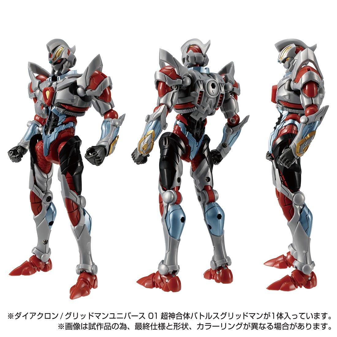 ダイアクロン / グリッドマンユニバース 01『超神合体バトルスグリッドマン』変化合体フィギュア-006