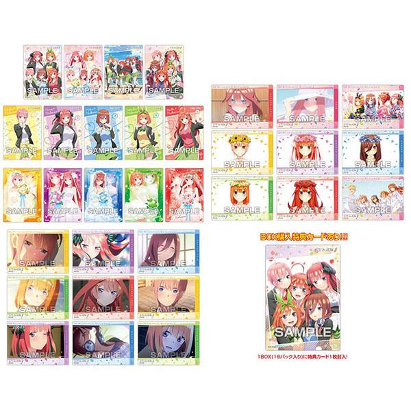 【食玩】五等分の花嫁『五等分の花嫁∬ クリアカードコレクションガム 初回限定版』16個入りBOX
