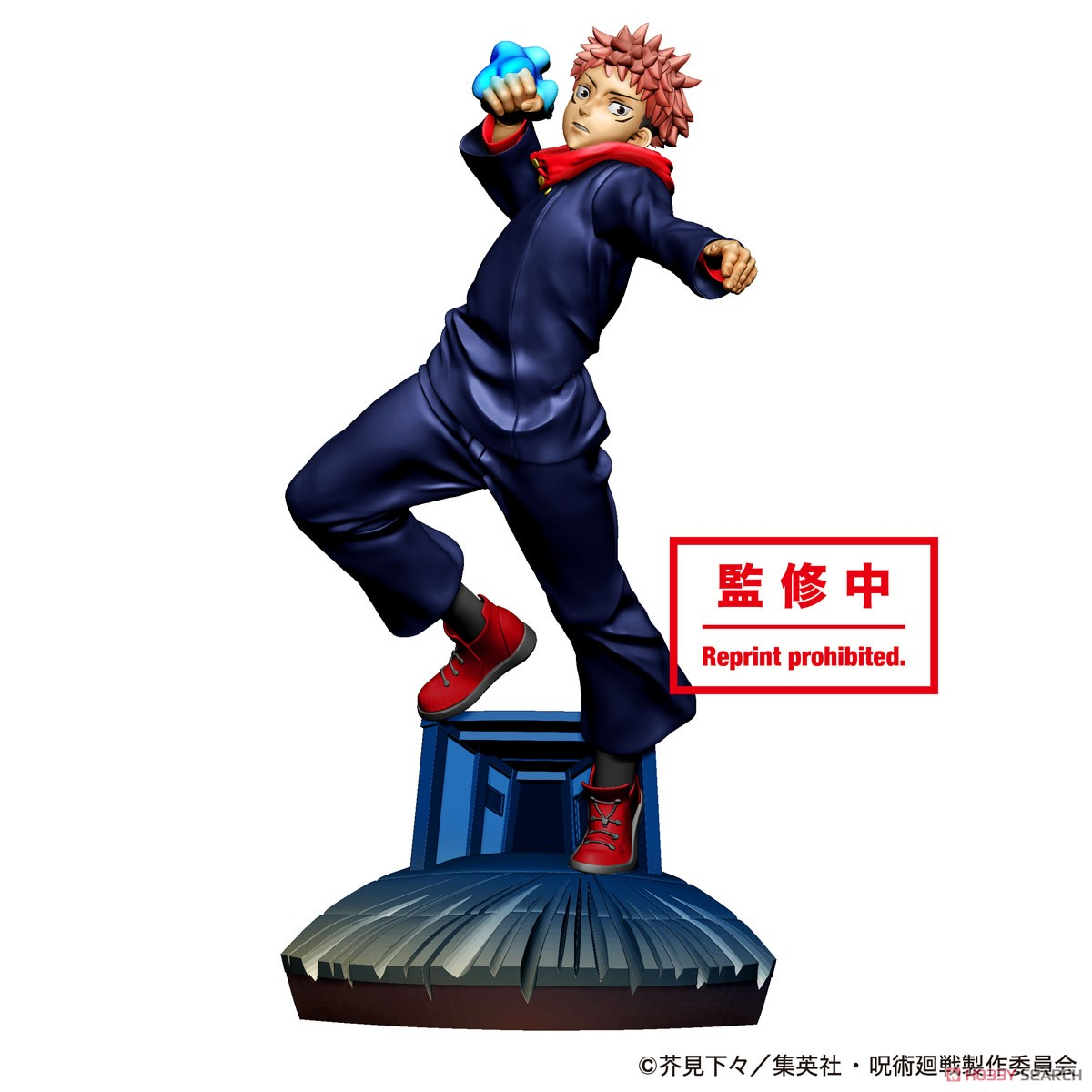 プチラマシリーズ『呪術廻戦 卓上領域展開 壱號』4個入りBOX-001