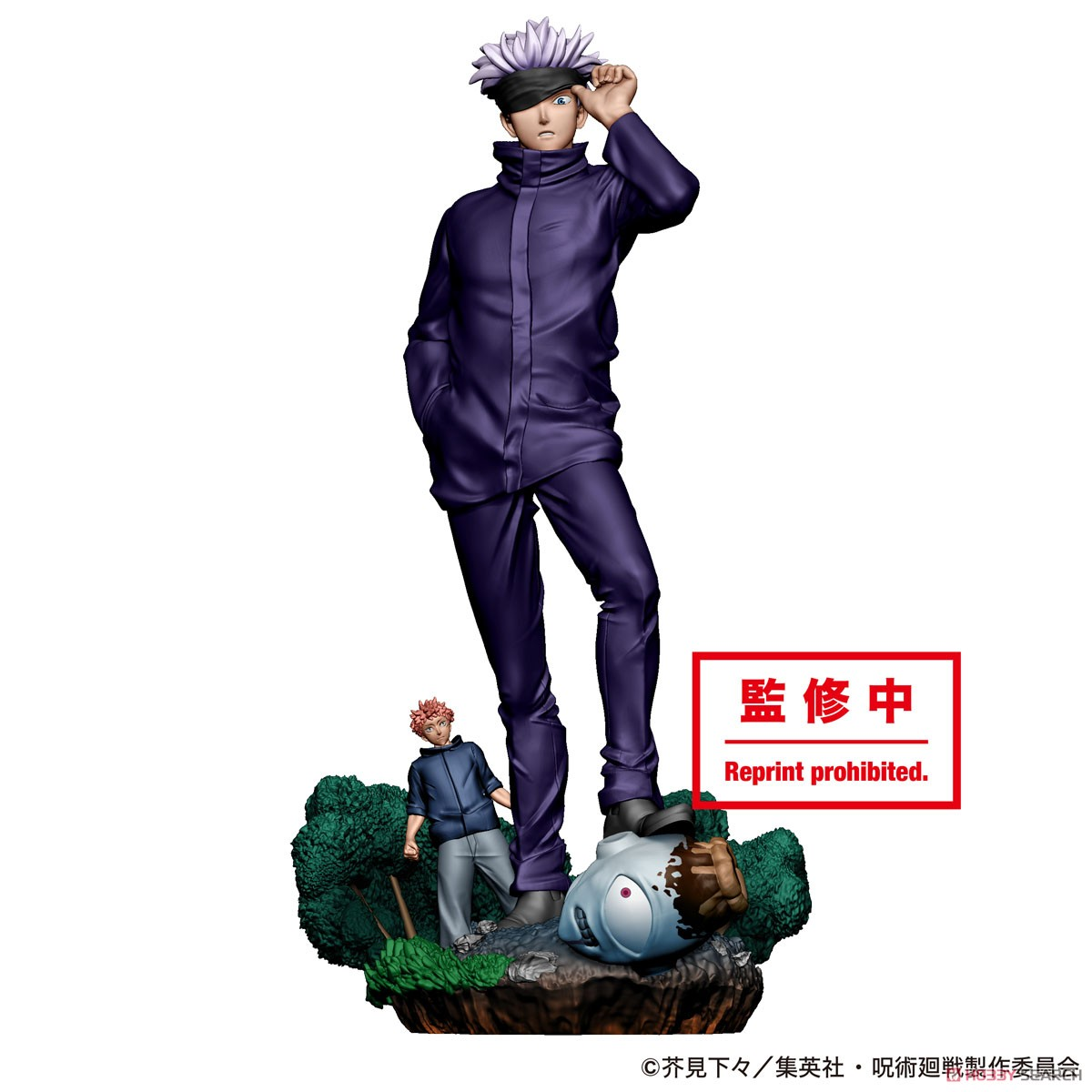 プチラマシリーズ『呪術廻戦 卓上領域展開 壱號』4個入りBOX-003