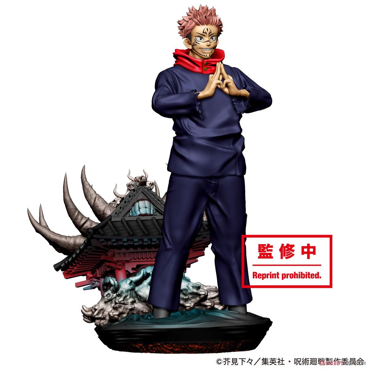 プチラマシリーズ『呪術廻戦 卓上領域展開 壱號』4個入りBOX-004