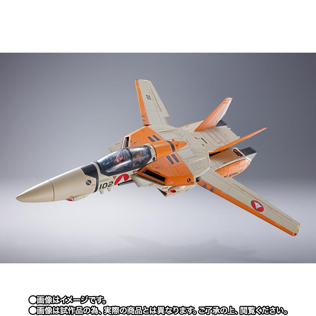 【限定販売】DX超合金『VF-1D バルキリー&ファン・レーサー』超時空要塞マクロス 可変可動フィギュア-002