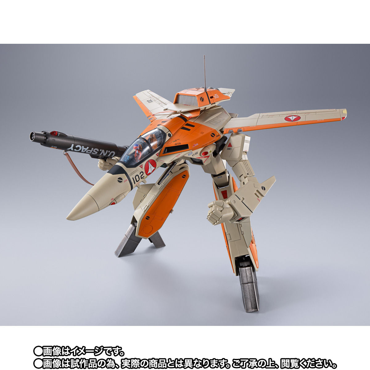 【限定販売】DX超合金『VF-1D バルキリー&ファン・レーサー』超時空要塞マクロス 可変可動フィギュア-009