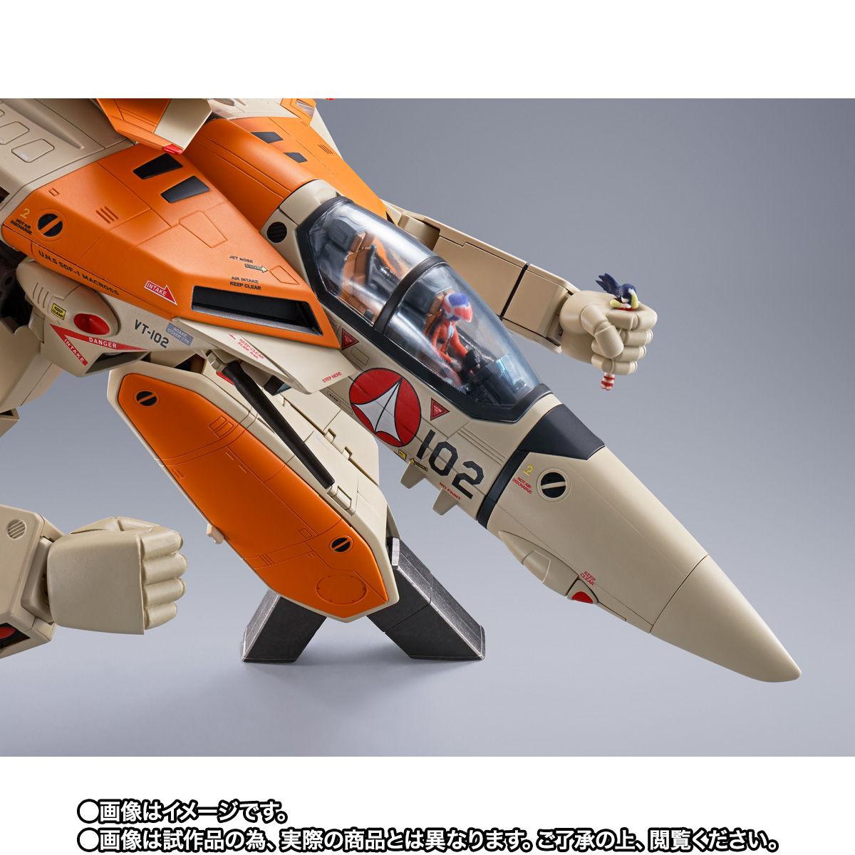 【限定販売】DX超合金『VF-1D バルキリー&ファン・レーサー』超時空要塞マクロス 可変可動フィギュア-010