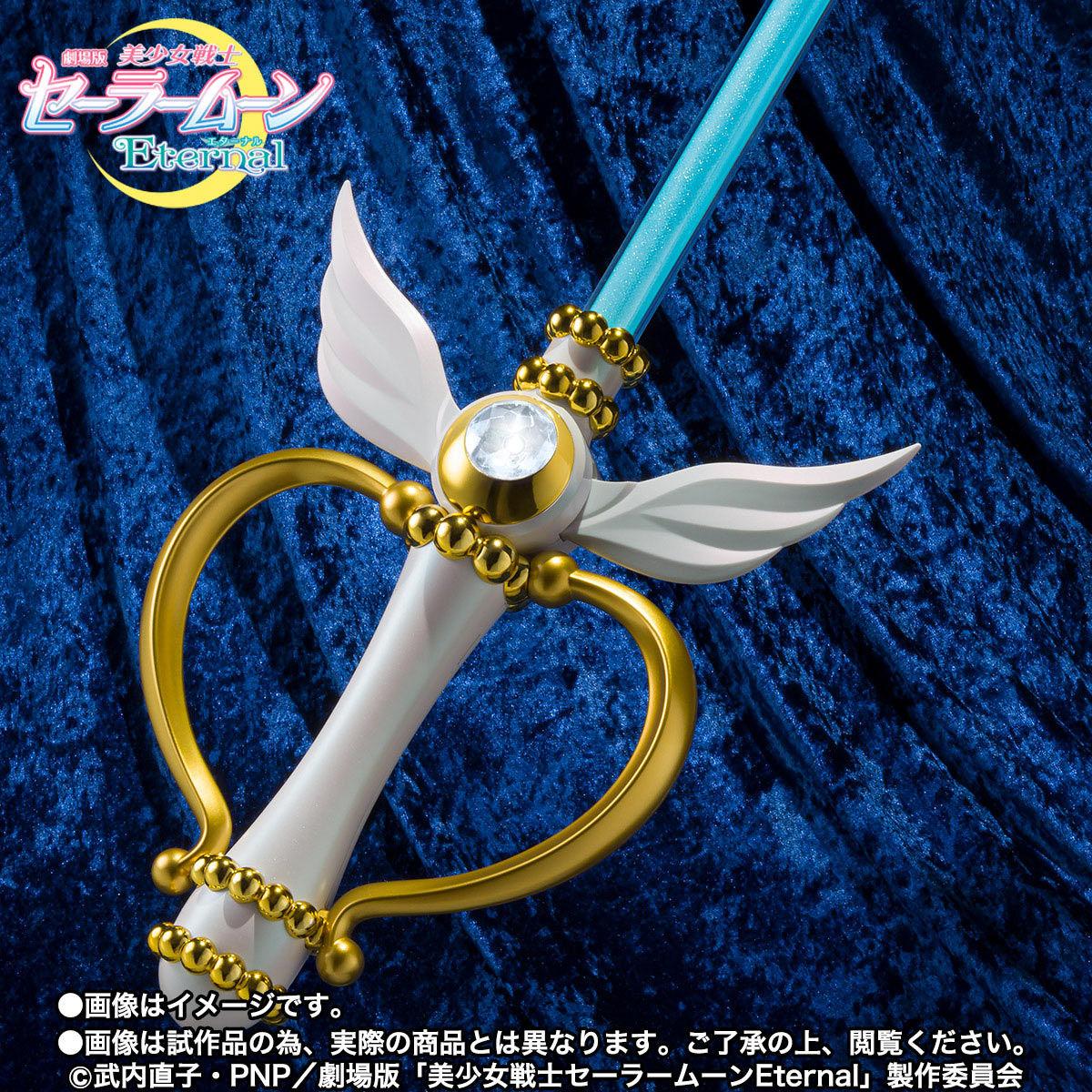 【限定販売】PROPLICA『ムーンカレイドスコープ』美少女戦士セーラームーン 変身なりきり-001