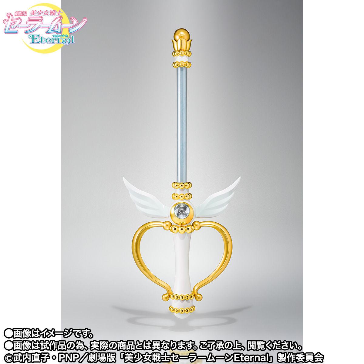 【限定販売】PROPLICA『ムーンカレイドスコープ』美少女戦士セーラームーン 変身なりきり-004