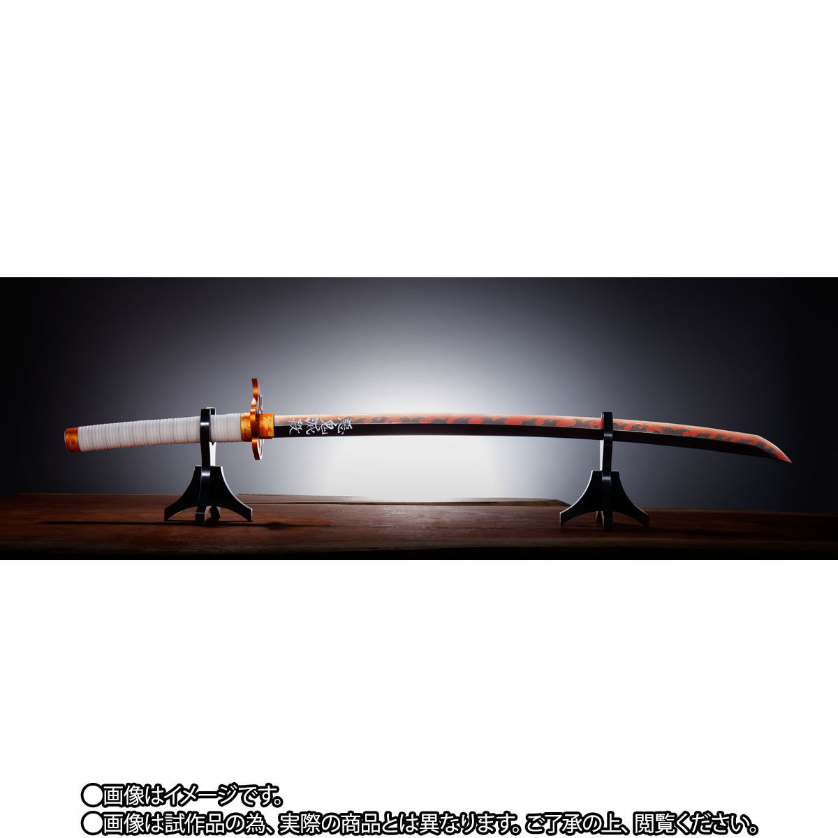 【限定販売】【再販】PROPLICA プロップリカ『日輪刀(煉獄杏寿郎)』鬼滅の刃 変身なりきり-002