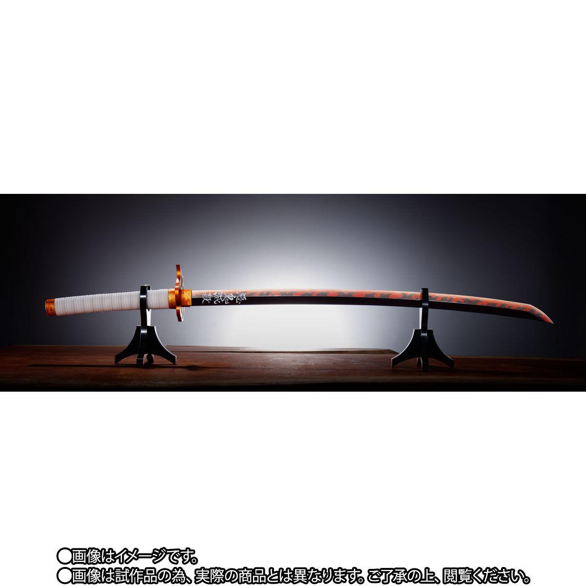【限定販売】PROPLICA プロップリカ『日輪刀(煉獄杏寿郎)』鬼滅の刃 変身なりきり-002