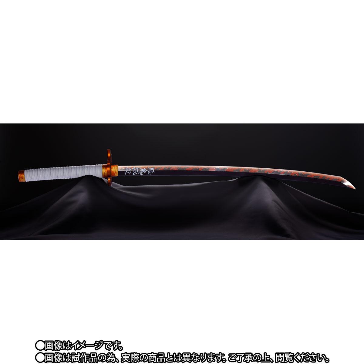 【限定販売】【再販】PROPLICA プロップリカ『日輪刀(煉獄杏寿郎)』鬼滅の刃 変身なりきり-004