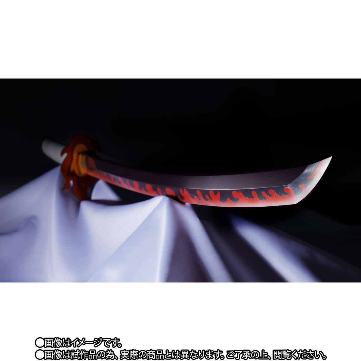 【限定販売】【再販】PROPLICA プロップリカ『日輪刀(煉獄杏寿郎)』鬼滅の刃 変身なりきり-006