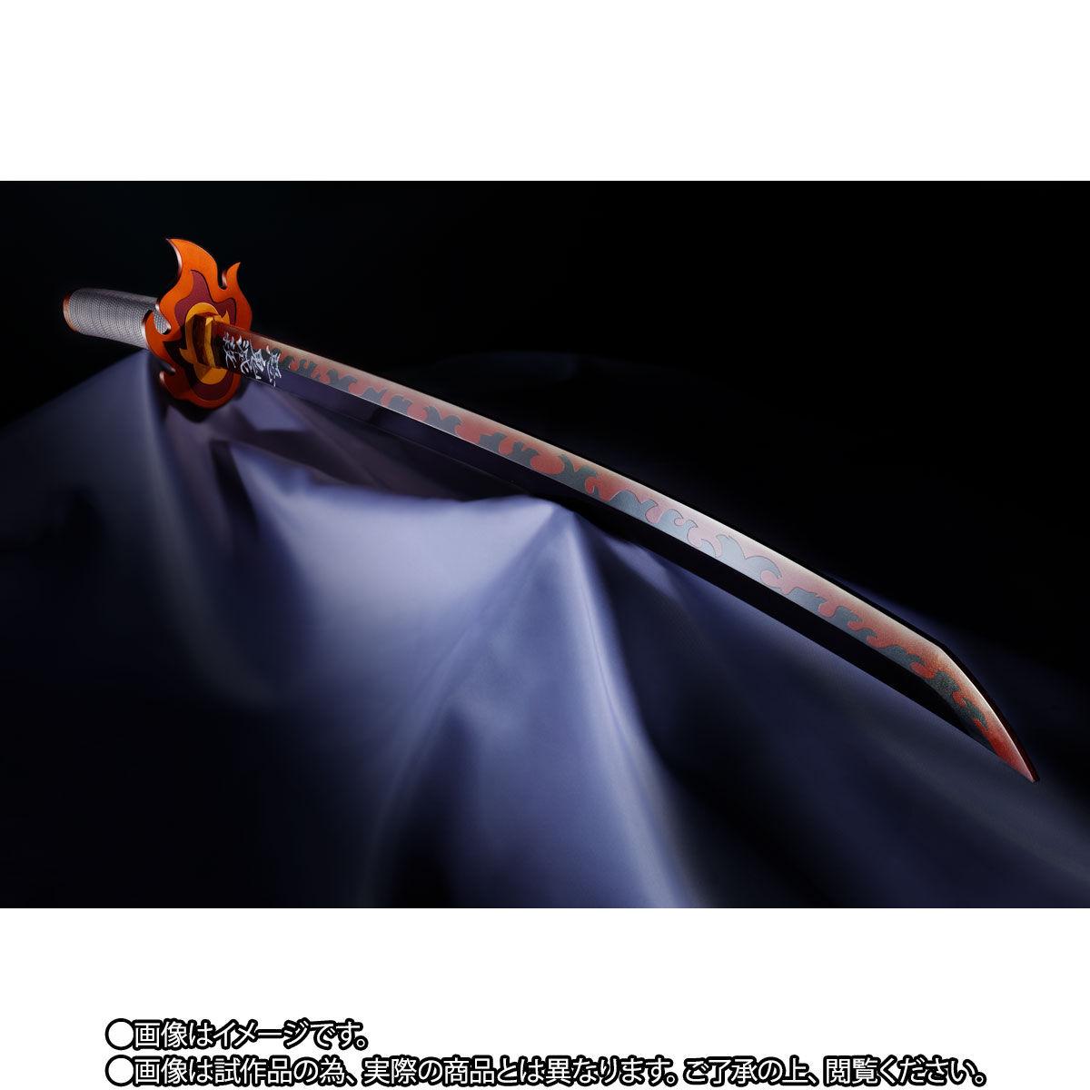 【限定販売】【再販】PROPLICA プロップリカ『日輪刀(煉獄杏寿郎)』鬼滅の刃 変身なりきり-007