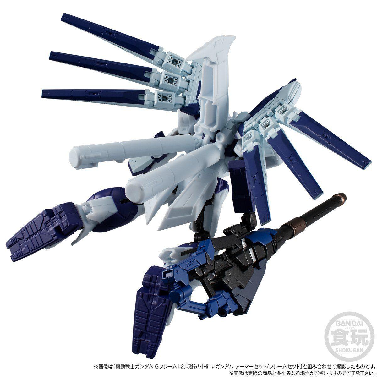 【限定販売】【食玩】機動戦士ガンダム『Gフレーム Hi-νガンダム オプションパーツセット』-007