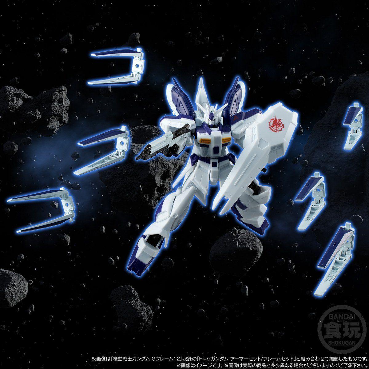 【限定販売】【食玩】機動戦士ガンダム『Gフレーム Hi-νガンダム オプションパーツセット』-009