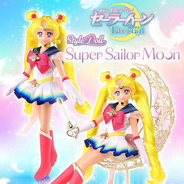 【限定販売】美少女戦士セーラームーンEternal『StyleDoll Super Sailor Moon/スタイルドール スーパーセーラームーン』完成品ドール