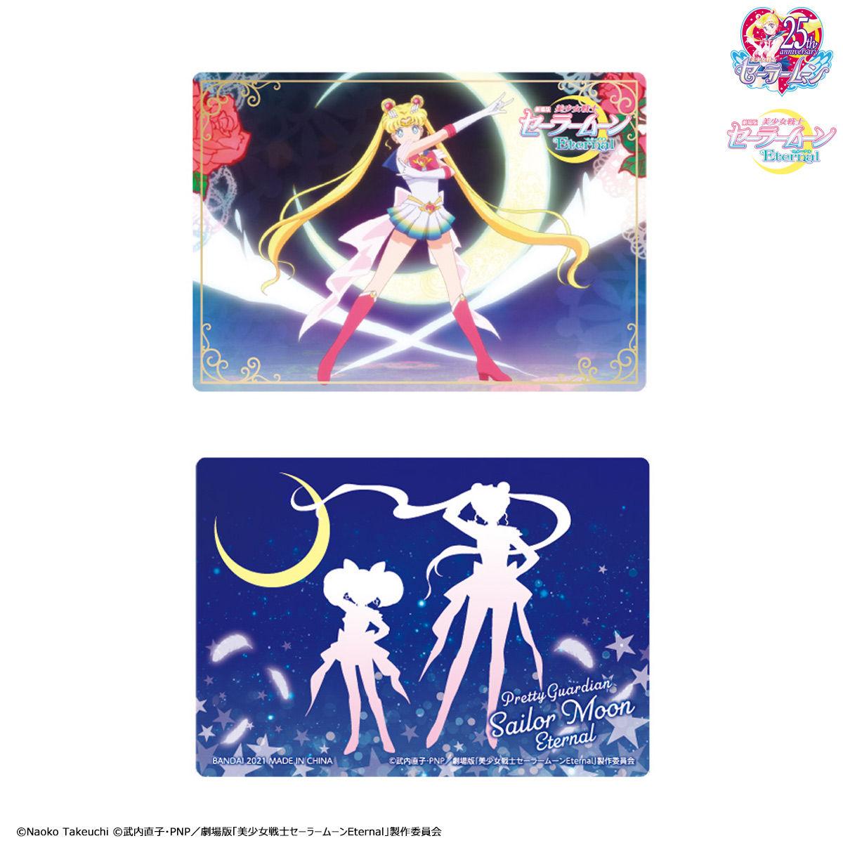 【限定販売】美少女戦士セーラームーンEternal『StyleDoll Super Sailor Moon/スタイルドール スーパーセーラームーン』完成品ドール-008