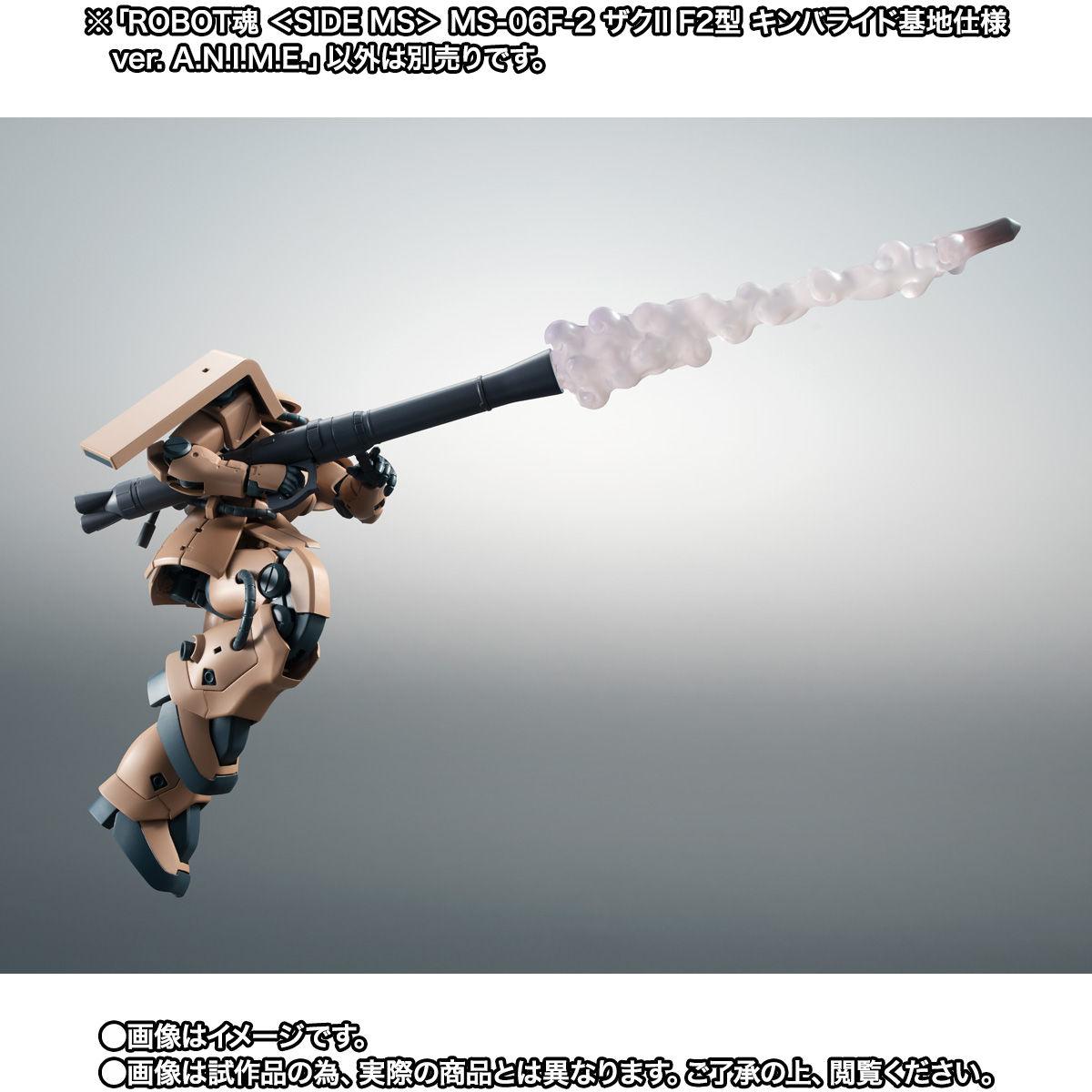 【限定販売】ROBOT魂〈SIDE MS〉『MS-06F-2 ザクII F2型 キンバライド基地仕様 ver. A.N.I.M.E.』ガンダム0083 可動フィギュア-007