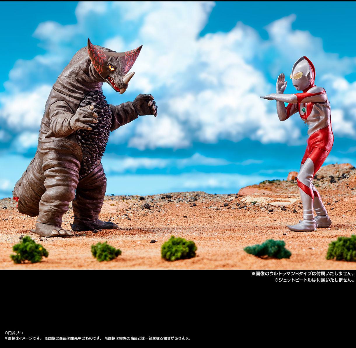 【限定販売】アルティメットルミナス『ゴモラ』完成品フィギュア-005