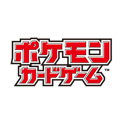 ポケモンカードゲーム ソード&シールド『ミュウツーV-UNION』スペシャルカードセット