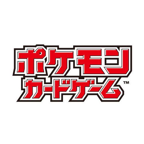 ポケモンカードゲーム ソード&シールド『ゲッコウガV-UNION』スペシャルカードセット