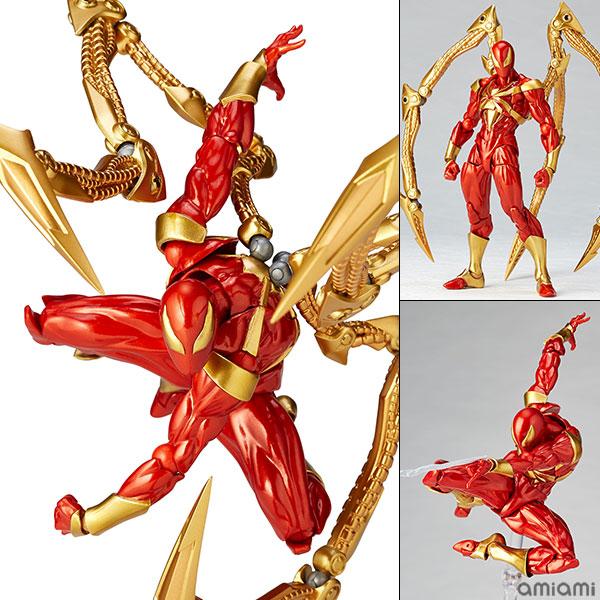フィギュアコンプレックス アメイジング・ヤマグチ No.023『Iron Spider アイアン・スパイダー』可動フィギュア