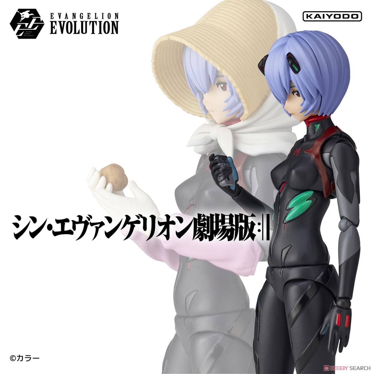EVANGELION EVOLUTION EV-022『アヤナミレイ(仮称)第3村Ver.』シン・エヴァンゲリオン劇場版 可動フィギュア-017