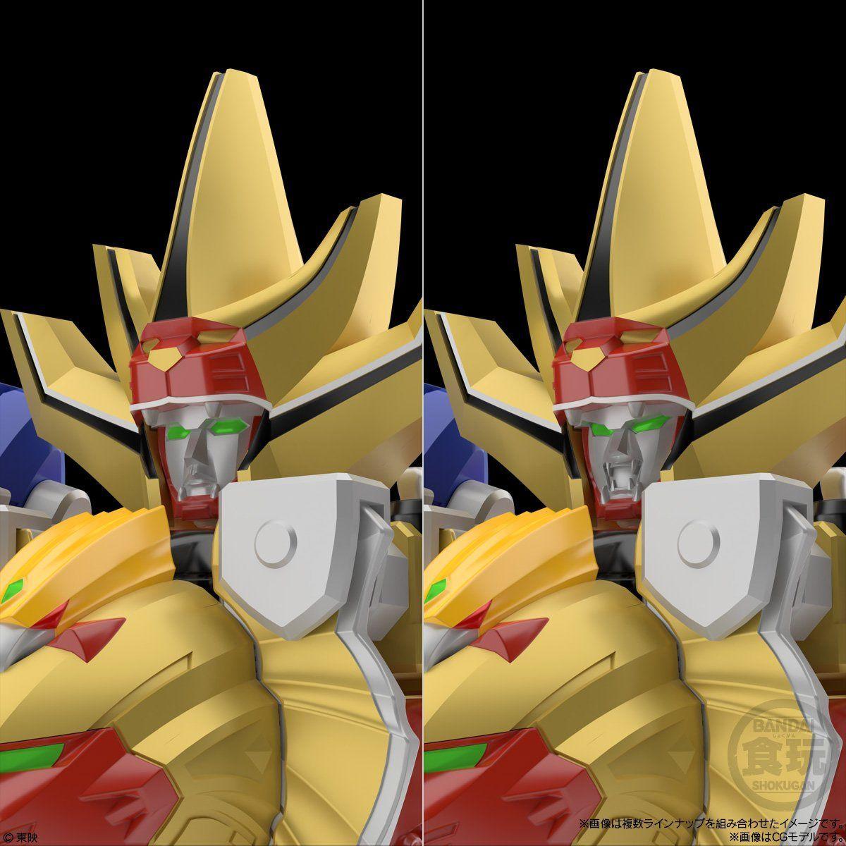 【再販】【食玩】SMP [SHOKUGAN MODELING PROJECT] 『百獣合体 ガオキング』百獣戦隊ガオレンジャー 3個入りBOX-008