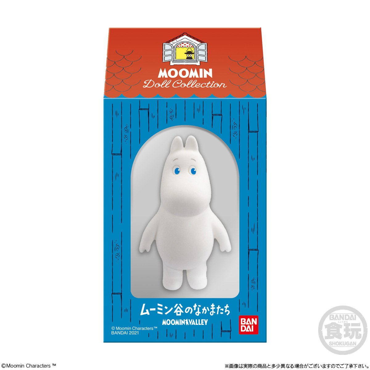 【食玩】ムーミン『MOOMIN Doll Collection』10個入りBOX-008